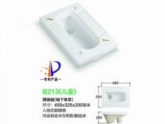 哪里有卖高性价比的儿童蹲便器:儿童蹲厕生产厂家