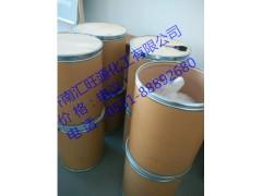 [合作愉快]济南汇旺源厂家直销对特辛基苯酚,对特辛基苯酚出厂价格,对特辛基苯酚质量保证