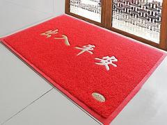 实惠的出入平安地垫供应商,当选鹏程地毯——创新型的出入平安地垫