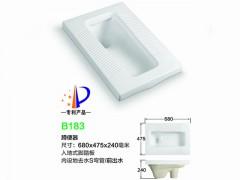 潮州粵嶺瓷廠·聲譽好的飛機王蹲便器供應商|飛機王蹲坑質量怎么樣