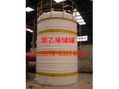 伊春塑料容器生产商