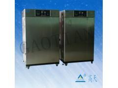 武漢工業烤箱