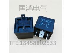 汽車專用空調 喇叭繼電器12V 24v 4腳40A燈光控制器