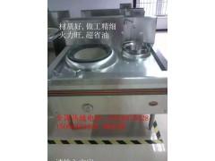 供应甲?#21152;筒?#38152;钢厨具 高旺厂家专业销售批发