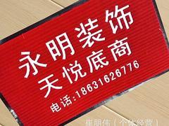 河北知名的防尘垫供应商,安庆防尘垫