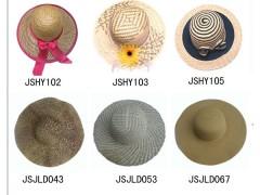 大沿草帽定做厂家|大沿草帽生产加工厂|大沿草帽批发|聚聪帽子厂