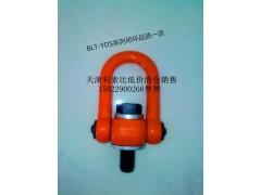 厂家专业批发各种YDS旋转吊环出口品质