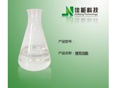 润滑剂、抛光剂、乳化剂等表面活性剂