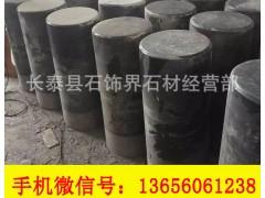 漳州黃銹石欄桿專業供應商_專業的黃銹石欄桿
