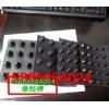 供应防根刺排水板|1.2公分排水板价格|3公分排水板