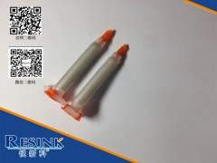 锐新科线路修补银浆固化后具有泄引静电离子功能有EMI屏蔽作用