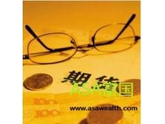 ASA富國金融集團聲明05月5日