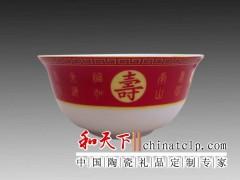 哪里定做中国红陶瓷寿碗厂家
