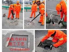 東直門廠供一般道路冷瀝青修補料