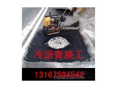 北京海淀廠供市政道路養護專用瀝青冷補料