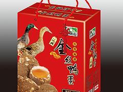 潍坊口碑好的金丝鸭蛋低价批发|广东金丝鸭蛋