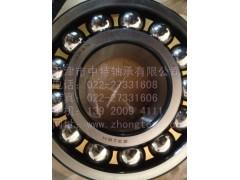 日本NSK圓錐滾子軸承總代理河南NSK軸承總經銷30317