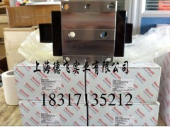 东莞力士乐滑块/R162132420/德国高端制造商/博世值得信赖