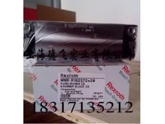 惠州力士樂滑塊/R162141420/德國高端供應商/大量庫存供應中