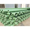 专业生产厂家 玻璃钢缠绕管道  排水管  电缆管