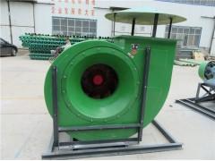 定制BF4-72玻璃鋼離心通風機  玻璃鋼風機的價格