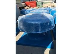 專業定制BDW-87-3低噪聲玻璃鋼屋頂風機