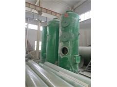 專業定制玻璃鋼凈化塔   凈化設備生產廠家