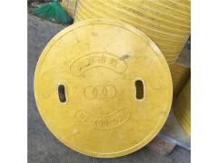 防盜型玻璃鋼井蓋 玻璃鋼子蓋  模壓井蓋生產廠家