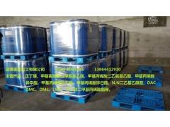 正丁醚、EHMA、IBMA、罗金光13864412930