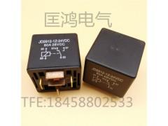 大功率汽车继电器 超声波逆变器专用继电器12V 80A