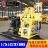 供应HZ-200YG液压水井钻机 200米地质勘探钻井机最好