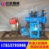 XY-100岩心钻机 百米小型水井钻机可加工定制钻