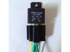 40A汽車繼電器通用插座/喇叭大燈座/陶瓷繼電器插座