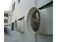 杭州降溫設備專營、杭州車間換氣設備、杭州排煙除塵設備