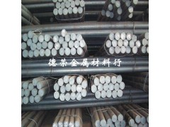 彈簧鋼密度 C67E高強度耐磨彈簧鋼圓棒 進口彈簧鋼