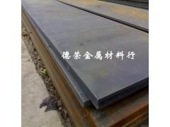 汽車彈簧鋼板的性能 C67E彈簧鋼板的用途 彈簧鋼板現貨