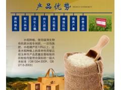 无公害水稻种植专用肥,无公害水稻有机肥专用肥,有机大米专用肥