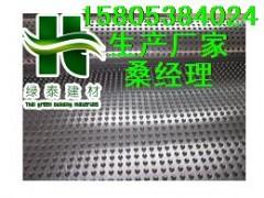 供應小區車庫綠化排水板{山西30高車庫濾水板}商機