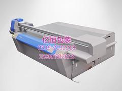 好用的UV平板噴繪機在哪可以買到_濟南UV平板噴繪機