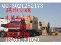 缅甸仰光陆运物流双清包税到门公司推荐 重庆老挝物流