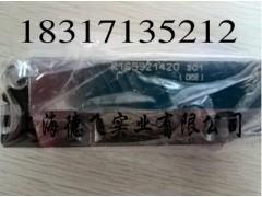 深圳力士樂滑塊/力士樂組合閥/R162422320/德國高端制造商