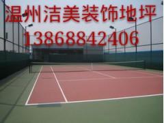 平陽 溫州 義務pu運動場 球場地坪漆施工多少錢一平米
