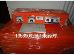 遼寧半自動收縮機V紙盒收縮機V化妝品收縮機QLX