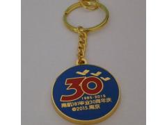 银川订金属钥匙扣找?#26410;?#19994;达石嘴山钥匙链厂