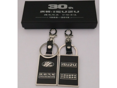 吳忠皮質汽車鑰匙扣定制紀念鑰匙鏈固原合金鑰匙扣采購