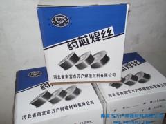 南宫市万户焊材——专业的高硬度耐磨焊丝提供商 耐磨焊丝专卖店
