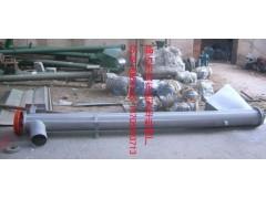 10米不銹鋼螺旋提升機*數*