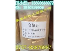 石膏线金粉涂料用台湾金粉