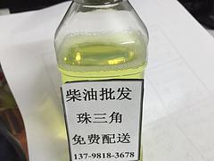 佛山柴油批发低价出售_诚挚推荐优质广州柴油