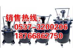湖北襄樊氣動可調節壓力桶 耐腐蝕雙層不銹鋼噴漆桶 涂裝設備